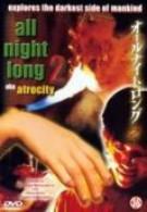 Всю ночь напролет 2: Злодеяние (1995)