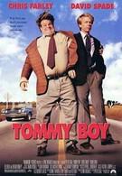 Увалень Томми (1995)
