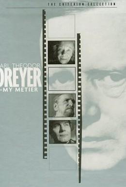 Постер фильма Карл Теодор Дрейер: Моя профессия (1995)