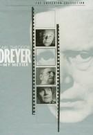 Карл Теодор Дрейер: Моя профессия (1995)