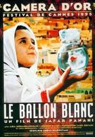 Белый шар (1995)