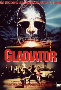 Постер фильма Полицейский – гладиатор (1995)