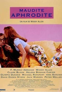 Постер фильма Великая Афродита (1995)
