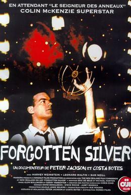 Постер фильма Забытые киноленты (1995)