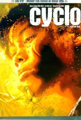 Постер фильма Рикша (1995)