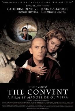 Постер фильма Монастырь (1995)