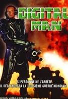 Цифровой человек (1995)