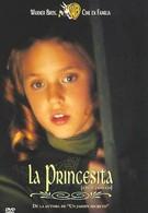 Маленькая принцесса (1995)
