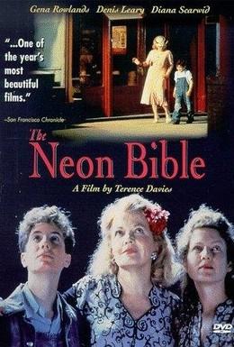 Постер фильма Неоновая Библия (1995)