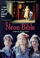 Неоновая Библия (1995)