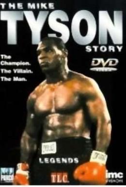 Постер фильма Тайсон (1995)