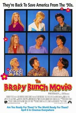 Постер фильма Семейка Брэди (1995)