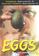 Яйца (1995)
