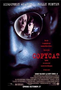 Постер фильма Имитатор (1995)