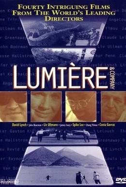 Постер фильма Люмьер и компания (1995)