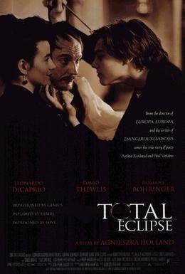 Постер фильма Полное затмение (1995)