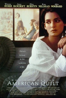 Постер фильма Лоскутное одеяло (1995)