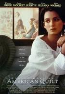 Лоскутное одеяло (1995)