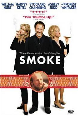 Постер фильма Дым (1995)