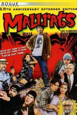Постер фильма Тусовщики из супермаркета (1995)