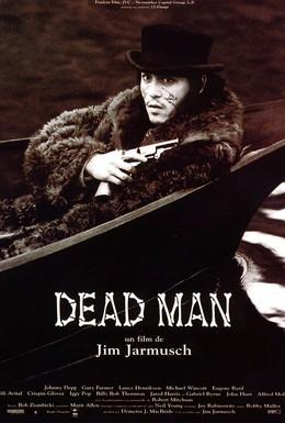 Постер фильма Мертвец (1995)