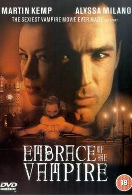 Постер фильма Объятие вампира (1995)