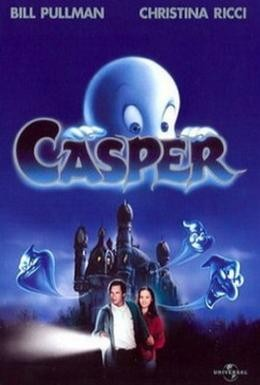 Постер фильма Каспер (1995)
