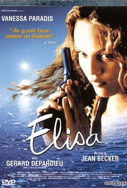 Постер фильма Элиза (1995)