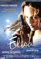 Элиза (1995)