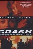 Крах (1995)