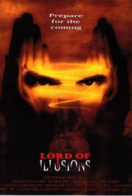 Постер фильма Повелитель иллюзий (1995)