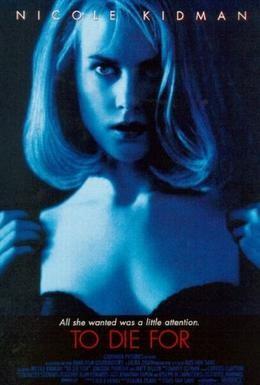 Постер фильма Умереть во имя (1995)