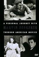 История американского кино от Мартина Скорсезе (1995)