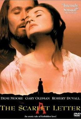 Постер фильма Алая буква (1995)