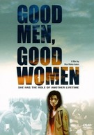 Хорошие мужчины, хорошие женщины (1995)