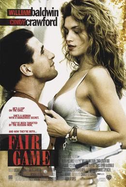 Постер фильма Честная игра (1995)