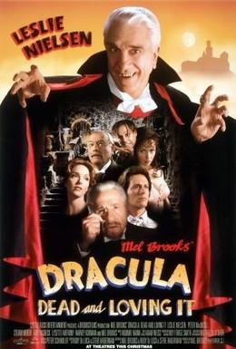 Постер фильма Дракула: Мертвый и довольный (1995)