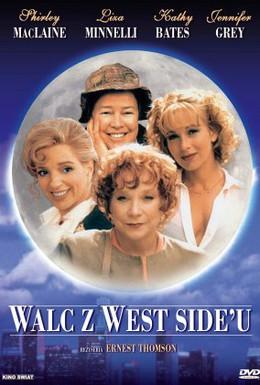 Постер фильма Вестсайдский вальс (1995)