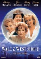 Вестсайдский вальс (1995)
