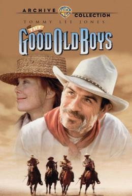 Постер фильма Старые, добрые парни (1995)