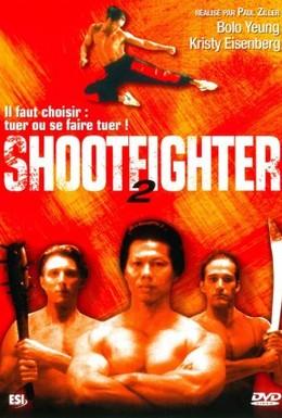 Постер фильма Сильнейший удар 2 (1996)