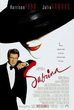 Постер фильма Сабрина (1995)