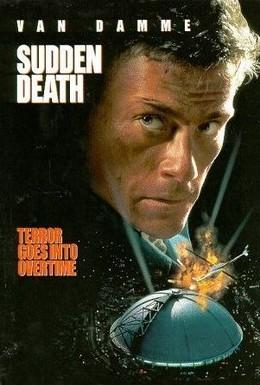 Постер фильма Внезапная смерть (1995)
