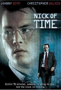Постер фильма В последний момент (1995)