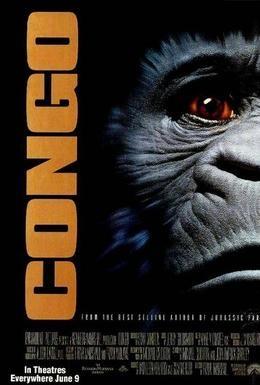 Постер фильма Конго (1995)