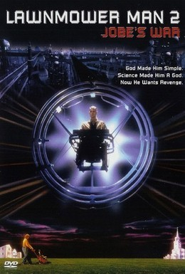 Постер фильма Газонокосильщик 2: За пределами киберпространства (1996)