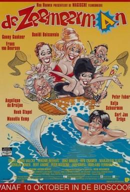 Постер фильма Мужчина-русалка (1996)