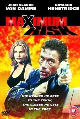 Постер фильма Максимальный риск (1996)