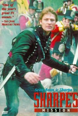 Постер фильма Миссия Шарпа (1996)