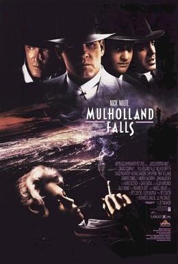 Постер фильма Скала Малхолланд (1996)